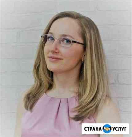 Репетитор по обществознанию, егэ, огэ Саранск