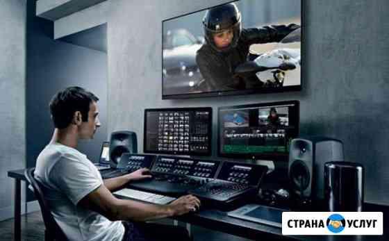 Видеомонтаж Архангельск