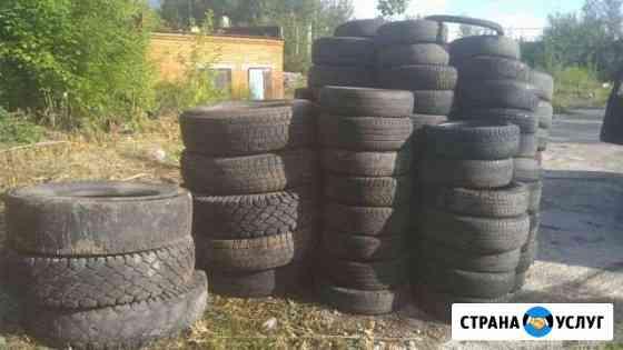 Вывоз и утилизация шин Тула