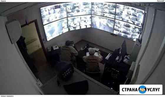 Видеонаблюдение Скуд Сигнализация Интернет CKC Волгоград