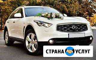 Авто на свадьбу infiniti FX37 white в Липецке Липецк