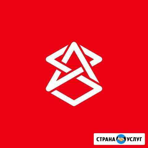 Графический дизайнер Димитровград