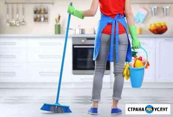 Уборка в домах.Клининг Белгород
