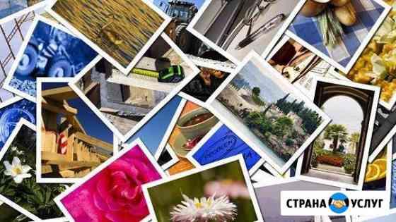 Печать фотографий Волгоград