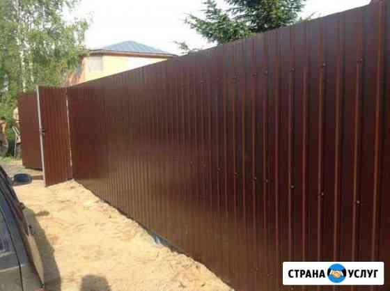 Монтаж заборов, изготовление ворот, калиток Иркутск