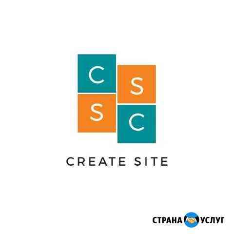 Создание сайта под ключ Калининград