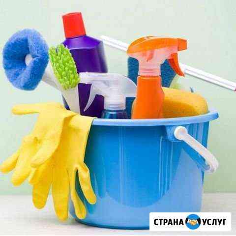 Уборка квартир домов и др. помещений Белгород