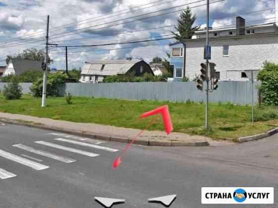Реклама у дороги Курск