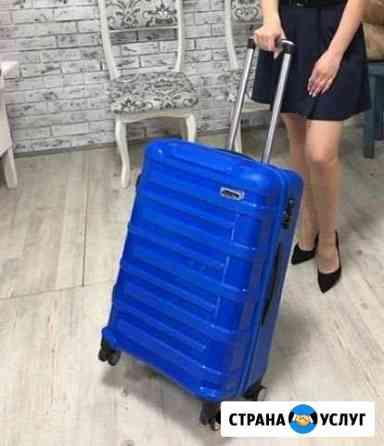 Аренда чемодана Челябинск