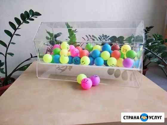 Лототрон в аренду Барнаул
