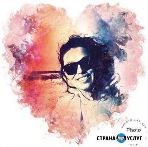 Репетитор английского with Love Белгород