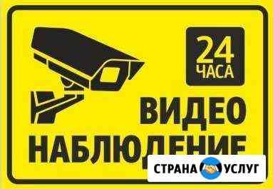 Видеонаблюдение - монтаж, установка и настройка Санкт-Петербург