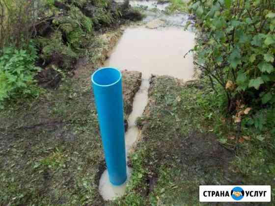 Бурение скважин на воду Саратов
