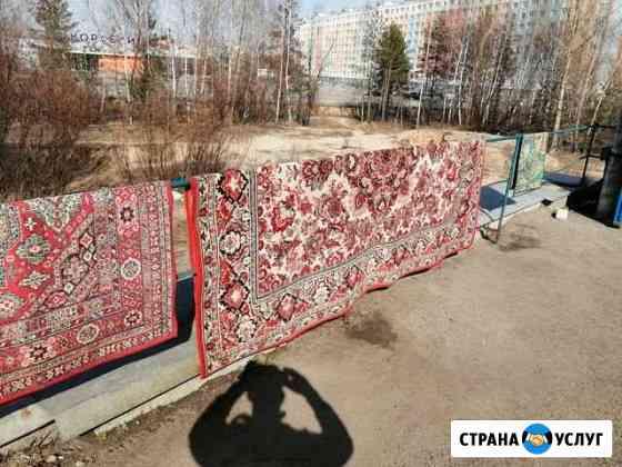 Стирка домашних ковров Нижний Новгород