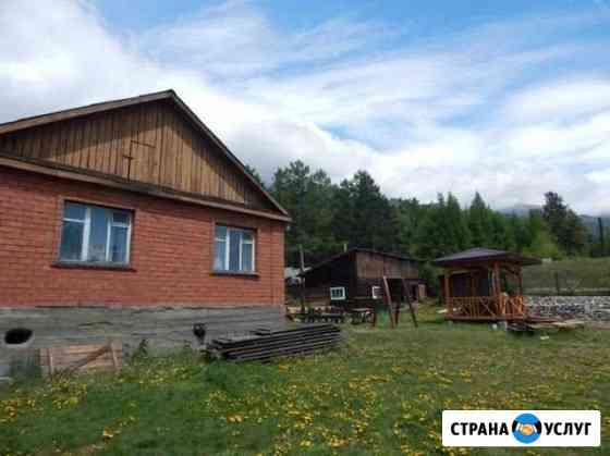 Отдых и размещение на Аршане Иркутск