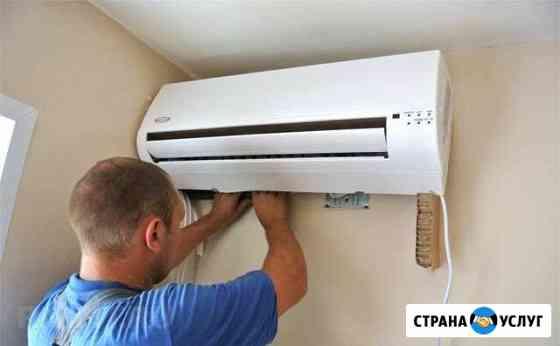 Сервис кондиционера Липецк