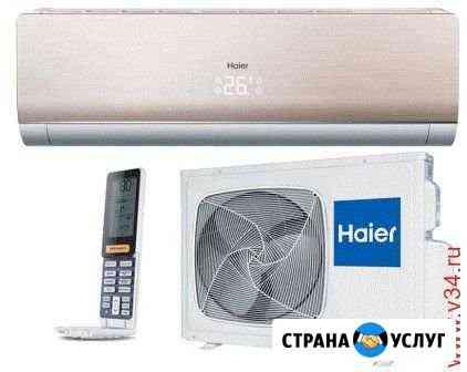 Установка сплит-систем (кондиционеров) Ольховка
