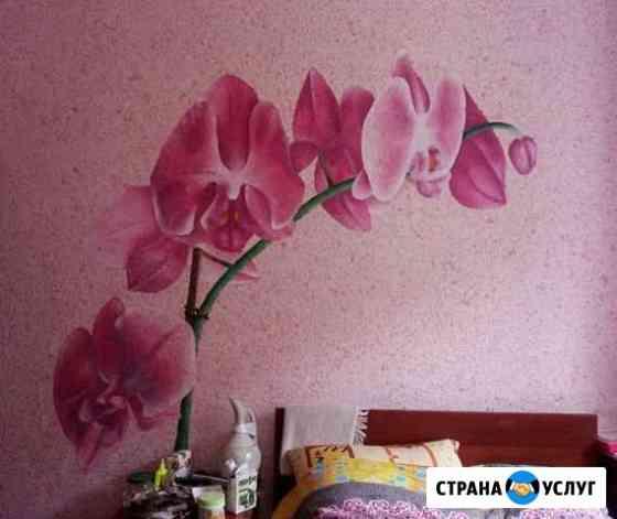 Роспись стен, рисунок на стене, художник Челябинск