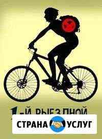 Выездной ремонт велосипедов Екатеринбург