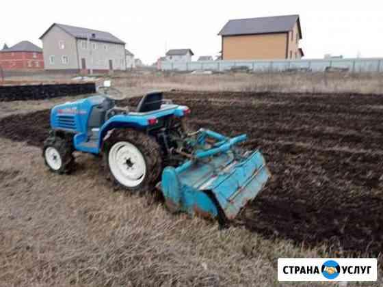 Вспашка земли минитрактором Курчатов