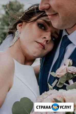 Фотосессия. Свадебный фотограф Кострома