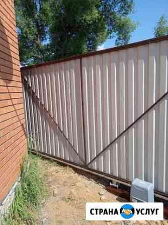 Ворота и заборы Шаталово