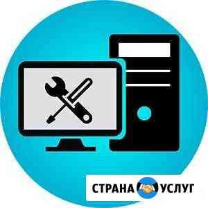Компьютерный мастер.Ремонт компьютеров и ноутбуков Щекино