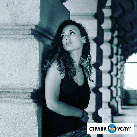 Английский Язык. Репетитор онлайн/оффлайн Калининград