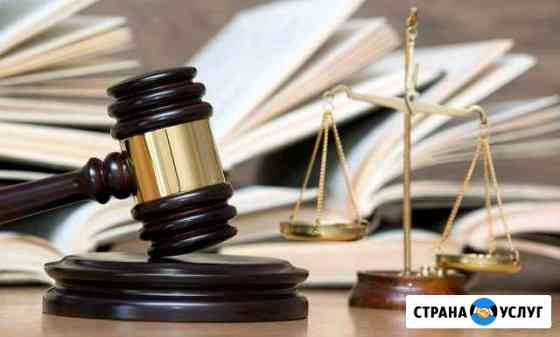 Адвокат Ставрополь