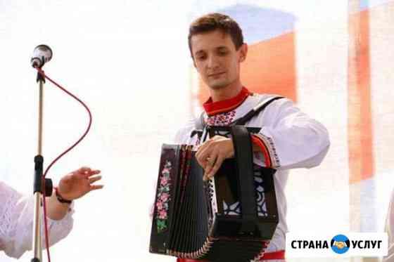 Уроки игры на баяне, гармони Ульяновск
