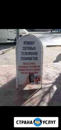IT-expert сервисный центр Предлогаем качественный Астрахань