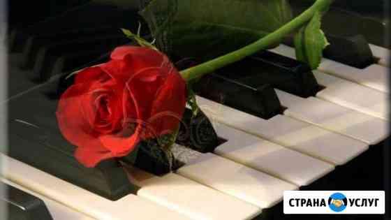 Настройщик фортепиано и роялей Песчанокопское