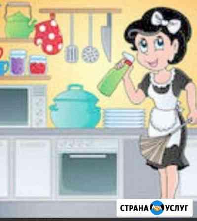 Домработница, регулярная помощь по дому Курск