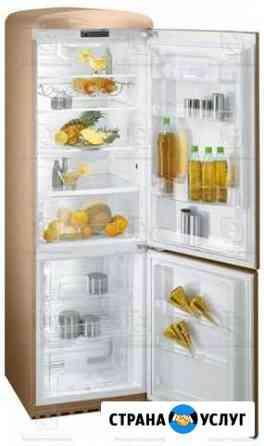Ремонт холодильников на дому Киров