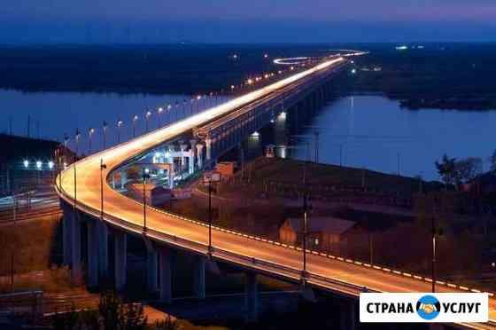 Гид по городу Хабаровск
