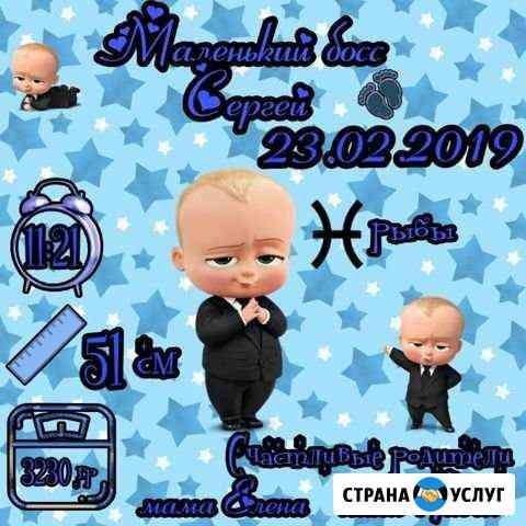 Метрика Ярославль