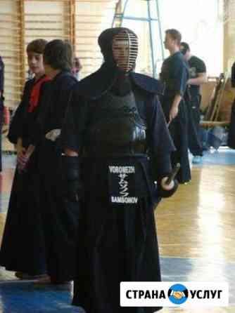 Набор в группу кендо (японский вид фехтования) Семилуки
