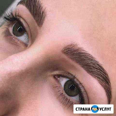 Коррекция и окрашивание бровей Астрахань
