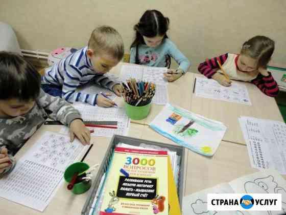 Подготовка к школе. Репетитор для учащихся 1-4 кл Чебоксары
