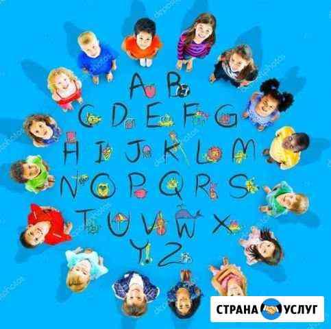 Индивидуальные уроки английского языка для детей Курск