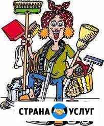 Моем,чистим,прибираем Киров