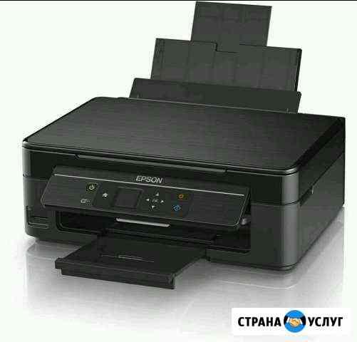 Печать фото Уфа