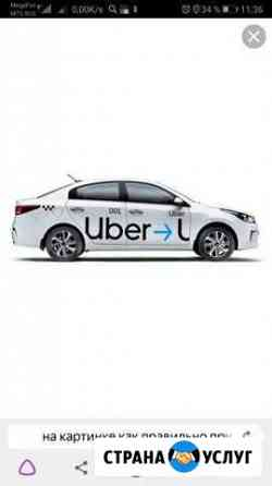 Брендирование машины Uber Дербент