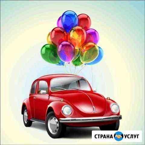 Воздушные шары с гелием и обработкой Смоленск