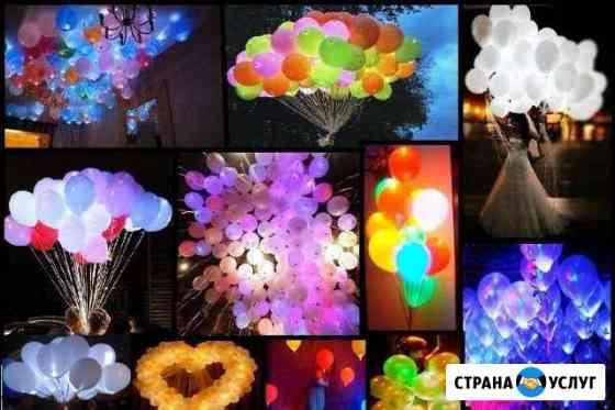 Светящиеся шары и светодиоды Саратов