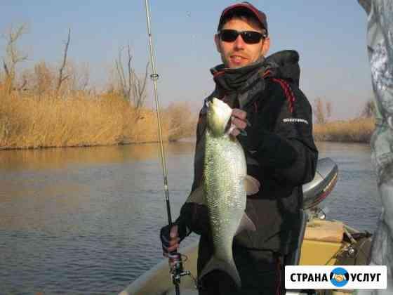 Рыбалка,подводная охота семейный отдых в Астрахани Мамоново