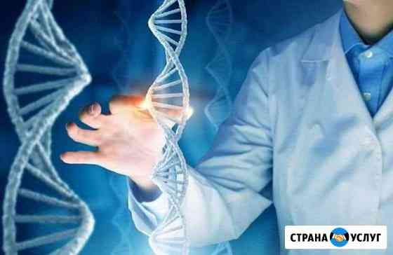Репетитор биологии, химии Оренбург