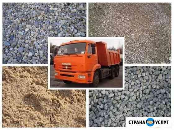 Песок, щебень, плиты бетонные, навоз Малая Вишера
