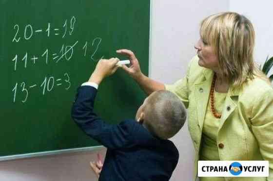 Опытный репетитор по математике Ижевск