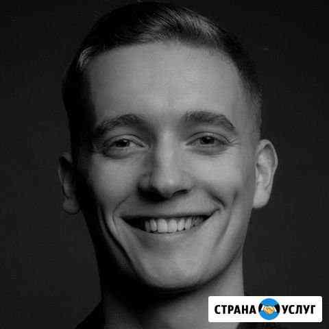 Создание телешопов в телеграмм Иркутск